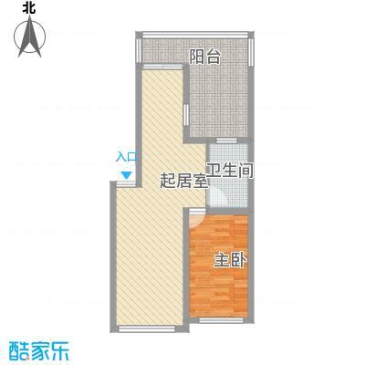 华宇花园76.79㎡华宇花园户型图1室2厅1卫1厨户型10室