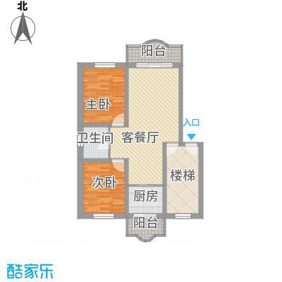 宽平花园105.12㎡宽平花园户型图2室2厅1卫1厨户型10室