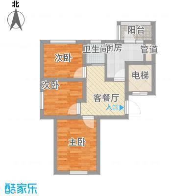 先行国际64.78㎡高层c户型2室1厅1卫1厨