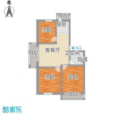 送变电宿舍送变电宿舍3室1厅1户型3室1厅