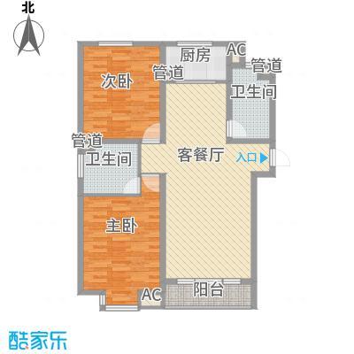欧风花园83.00㎡欧风花园2室户型2室