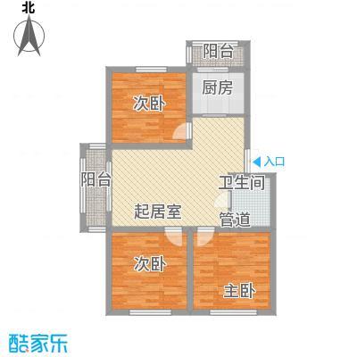 天一地矿花园天一地矿花园户型图3室1厅13室1厅1卫1厨户型3室1厅1卫1厨