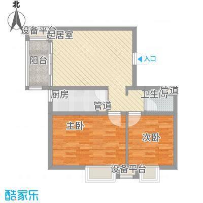 红旗街万达广场86.34㎡4#户型图5户型2室1厅1卫1厨