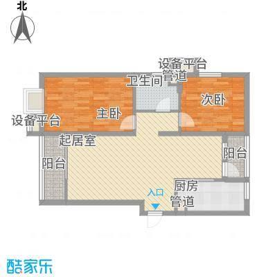 红旗街万达广场105.69㎡4#户型图4户型2室1厅1卫1厨