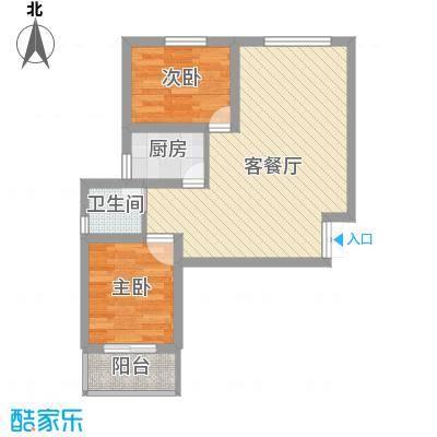 四分局家属楼63.00㎡四分局家属楼2室户型2室