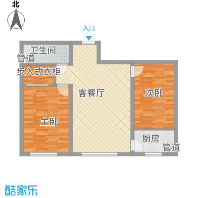 东煤新村东煤新村2室2厅1户型2室2厅