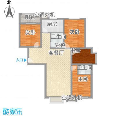 东煤新村东煤新村4室2厅1户型4室2厅