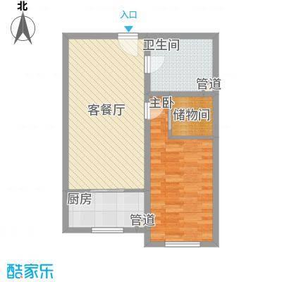 东煤新村东煤新村2室1厅1户型2室1厅
