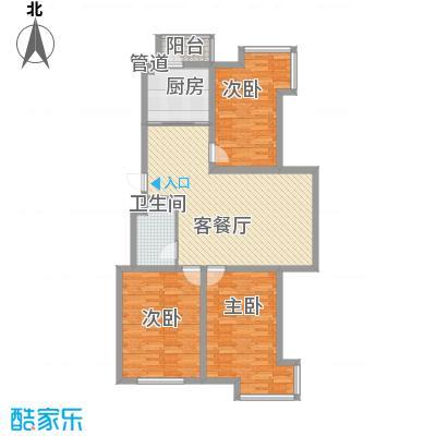湖畔诚品115.55㎡08二期新品户型图3户型3室2厅1卫