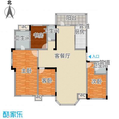 中海南湖1㎡226.76㎡中海南湖1㎡226.76㎡10室户型10室