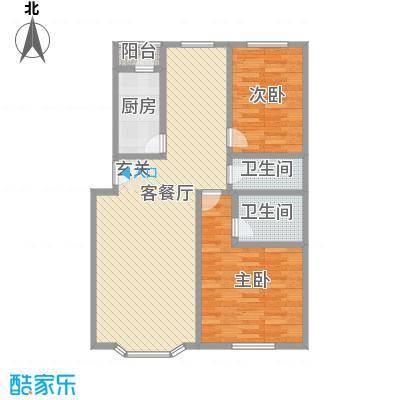 星宇名家106.51㎡星宇名家户型图2室2厅2卫户型10室