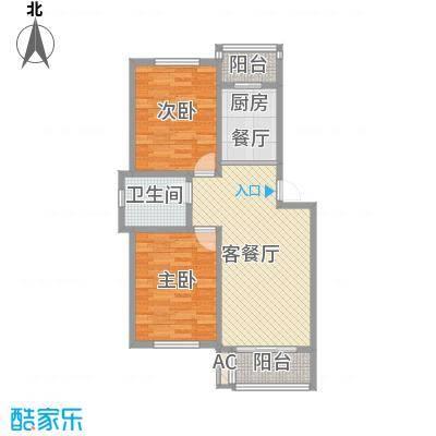 格调小区88.12㎡格调小区户型图2室2厅1卫户型10室