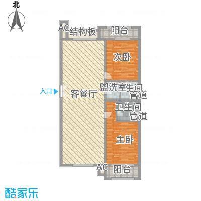 亚泰豪苑160.00㎡亚泰豪苑户型图160平米的户型3室1厅2卫1厨户型3室1厅2卫1厨