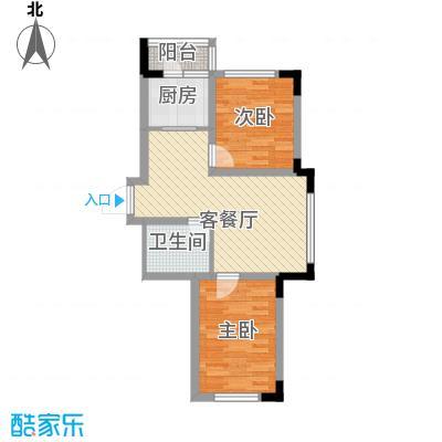 飞悦经典70.86㎡08高层户型图4户型2室2厅1卫