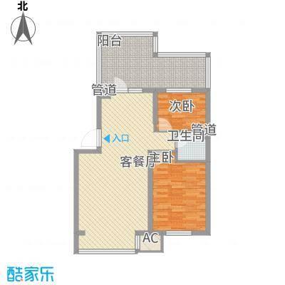 飞悦经典72.02㎡A2'户型(顶层)户型2室2厅1卫