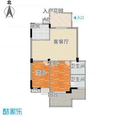 张江汤臣豪园二期95.00㎡张江汤臣豪园二期2室户型2室