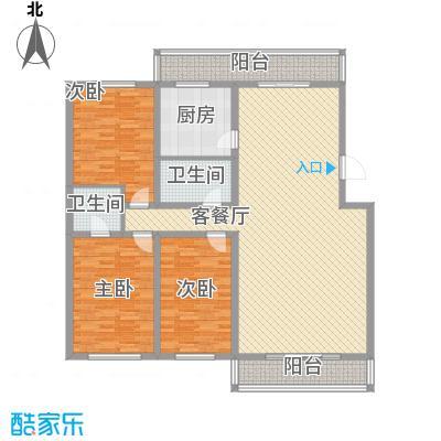 新宇富贵苑190.35㎡新宇富贵苑户型图3室2厅2卫1厨户型10室