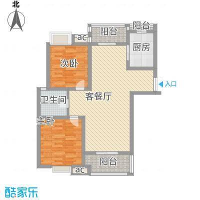 世纪华城106.95㎡世纪华城户型图宽邸B12室2厅1卫1厨户型2室2厅1卫1厨