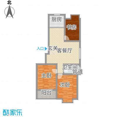 绿园爱舍109.72㎡绿园爱舍户型图N43室2厅1卫1厨户型3室2厅1卫1厨