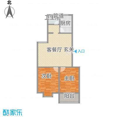 绿园爱舍95.10㎡绿园爱舍户型图M32室2厅1卫1厨户型2室2厅1卫1厨