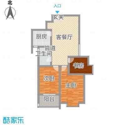 绿园爱舍109.97㎡绿园爱舍户型图L33室2厅1卫1厨户型3室2厅1卫1厨