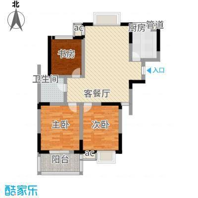 枫林雅都101.26㎡13号楼I型户型3室2厅1卫1厨