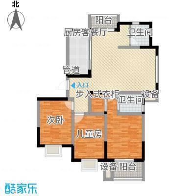 荣亨逸都138.36㎡10#甲Ra-2户型3室2厅2卫1厨