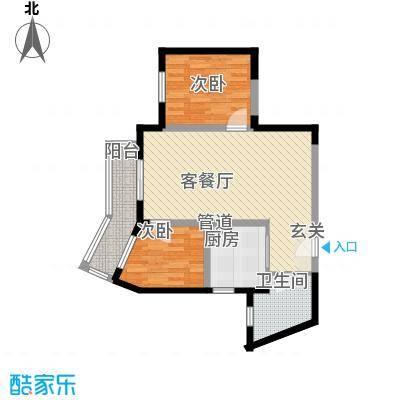 莱蒙名骏莱蒙名骏户型图B户型2室2厅1卫1厨户型2室2厅1卫1厨