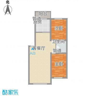 新嘉坡城112.34㎡新嘉坡城户型图2室2厅1卫户型10室