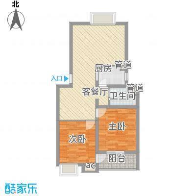 怡和花园87.40㎡怡和花园户型图7号楼2室2厅1卫1厨户型2室2厅1卫1厨