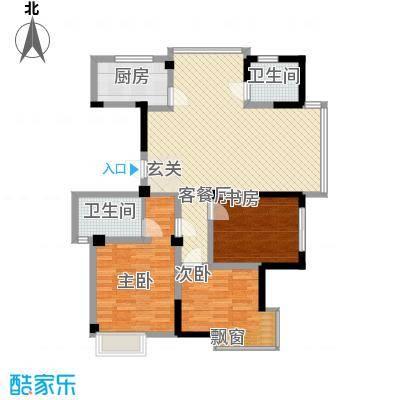 星河名居户型图3室2厅2卫1厨