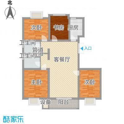 怡和花园141.00㎡怡和花园户型图C4室2厅2卫1厨户型4室2厅2卫1厨