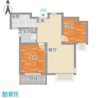 怡和花园86.00㎡怡和花园户型图F2室2厅1卫1厨户型2室2厅1卫1厨