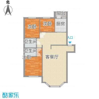 新嘉坡城131.00㎡新嘉坡城户型图3室2厅2卫户型10室