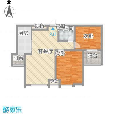 环球贸易中心103.00㎡环球贸易中心户型图A户型图2室2厅1卫1厨户型2室2厅1卫1厨