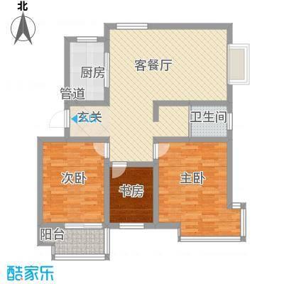 香江庭苑104.00㎡D'户型3室2厅1卫1厨