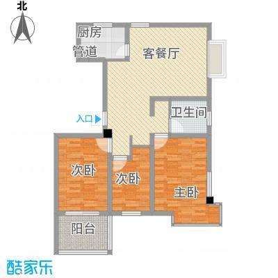 香江庭苑110.00㎡3室2厅1卫1厨