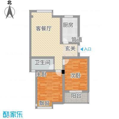 香江庭苑85.00㎡K'户型2室2厅1卫1厨