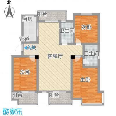 香江庭苑126.00㎡H'户型3室2厅2卫1厨
