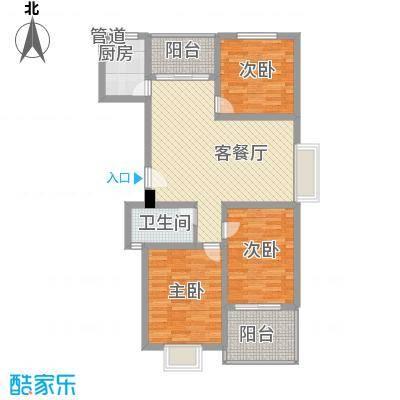 香江庭苑113.00㎡A'户型3室2厅1卫1厨