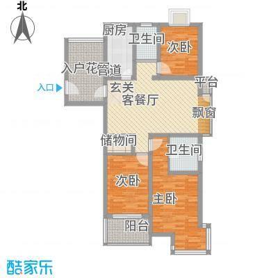 香江庭苑121.00㎡3室2厅2卫1厨