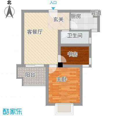 香江庭苑59.00㎡B'户型2室2厅1卫1厨