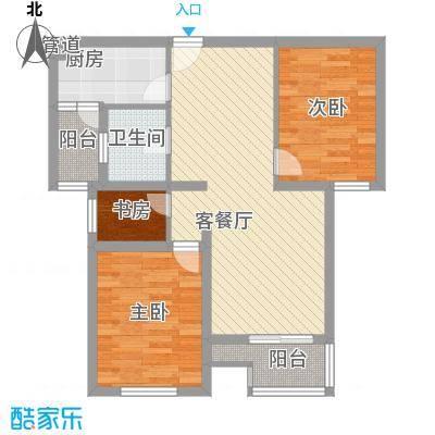 香江庭苑87.00㎡3室2厅1卫1厨