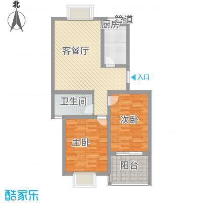 香江庭苑86.00㎡2室1厅1卫1厨