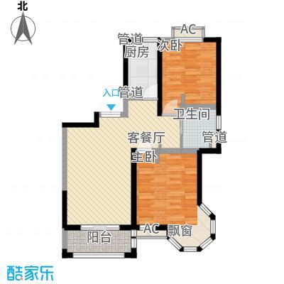 天台星城90.00㎡E2户型2室2厅1卫