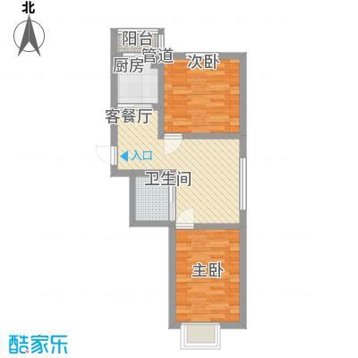 东皇君园63.20㎡A1户型2室1厅1卫