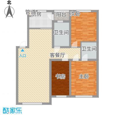 东皇君园120.00㎡D户型3室2厅2卫