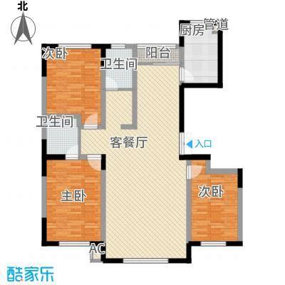 华航怡景康城123.00㎡高层A户型3室2厅2卫