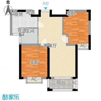 天台星城90.00㎡B2户型2室2厅1卫