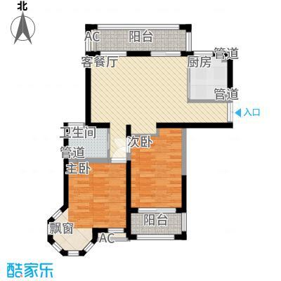 天台星城90.00㎡A2户型2室2厅1卫